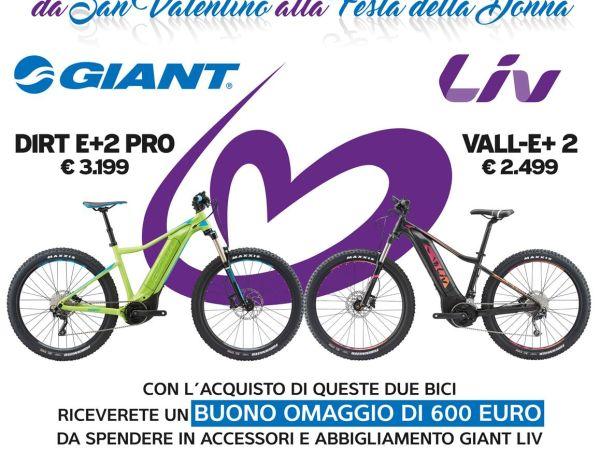 Giant Liv San Valentino