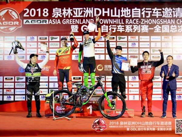Dickson Wins Greenland Downhill Race in China!