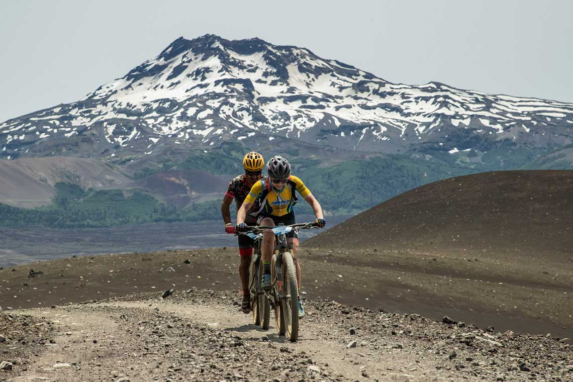Race Report: Trans Andes Challenge